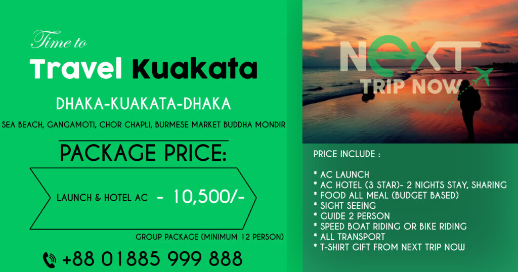 next-trip-now-kuakata travel