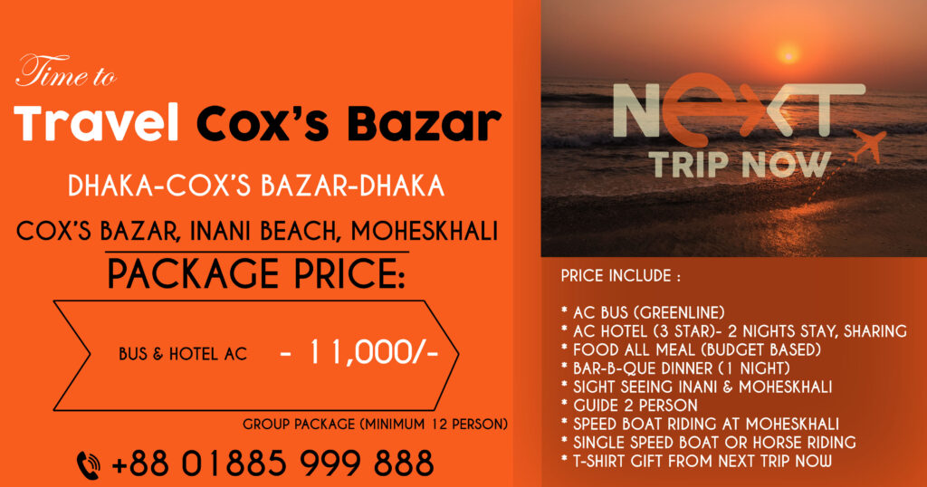 next-trip-now-coxs-bazar to Dhaka